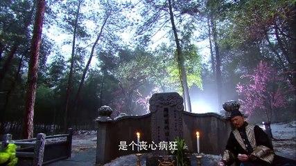 仙俠劍 第26集 Xian Xia Sword Ep26