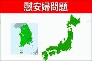 【慰安婦問題】 産経新聞「大スクープ」!、韓国マスコミは反発 「当時の朝鮮人女性は9割が文盲(文字が読めない)だった」
