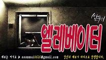 [쌈무이-공포라디오 단편] 엘레베이터 (괴담/무서운이야기/공포/귀신/호러/공포이야기/심령)