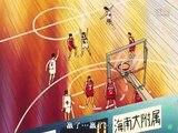 灌籃高手 湘北VS海南 最後19秒