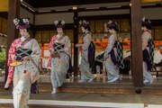 Komachi Odori  at Yasaka Shrine during Gion Matsuri, 2105.