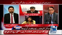 All those parties who are today criticizing Imran khan were also saying 'Election were rigged' - Huma Baqa