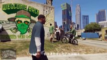 GTAV 俠盜獵車手5 Gameplay 實機 遊玩 正體中文版 GTA5 Grand Theft Auto 5