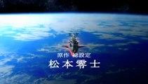 宇宙戦艦ヤマトOP 【CG】.mp4
