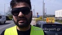 LamiaReport.gr: Τροχαίο με μηχανάκι στη ΒΙ.ΠΕ. Λαμίας
