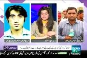 Dusra Rukh (Kya Mulk May Pani Kay Buhran Ki Waja Siasi Hukumatain ) - 26th July 2015