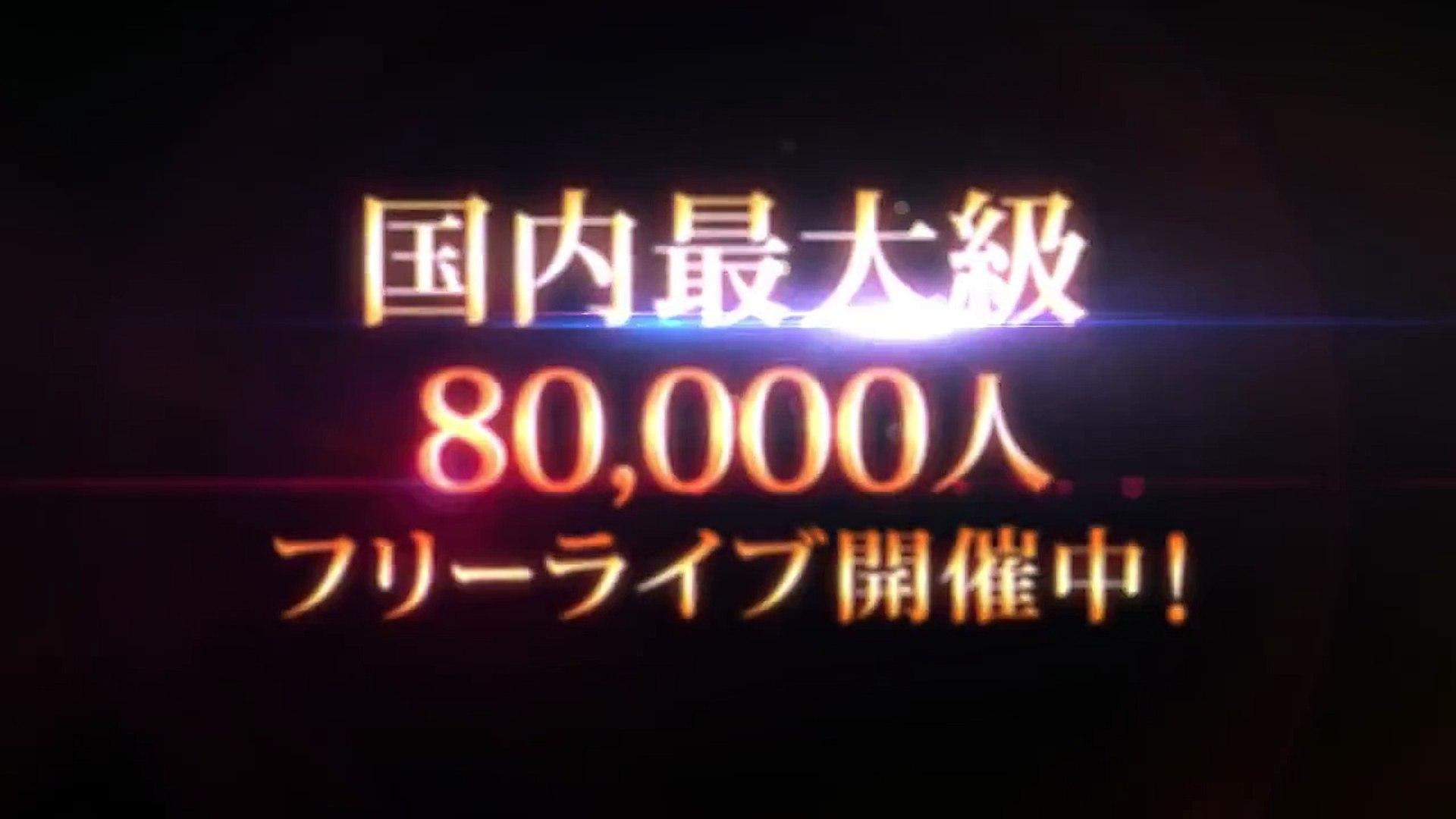 期間限定 Acid Black Cherry 80 000人フリーライブ L エル 30