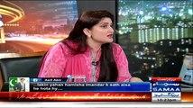News Beat (Kya Siasat Ki Garma Garmi May Sailaab Ki Surat e Haal Nazar Andaz -) – 26th July 2015