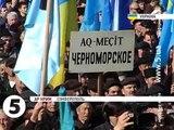 7-тисячний мітинг татар. #Крим