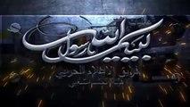 راجمات الحشد الشعبي-تحرير تكريت- لبيك يا رسول الله