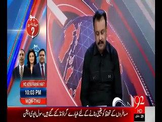 Hum Dekhain Gaay 16-07-15 - 92 News HD