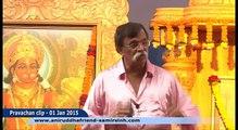 Aniruddha Bapu Marathi Discourse 01 Jan 2015 - 'मी आहे' हे त्रिविक्रमाचे मूळ नाम आहे.