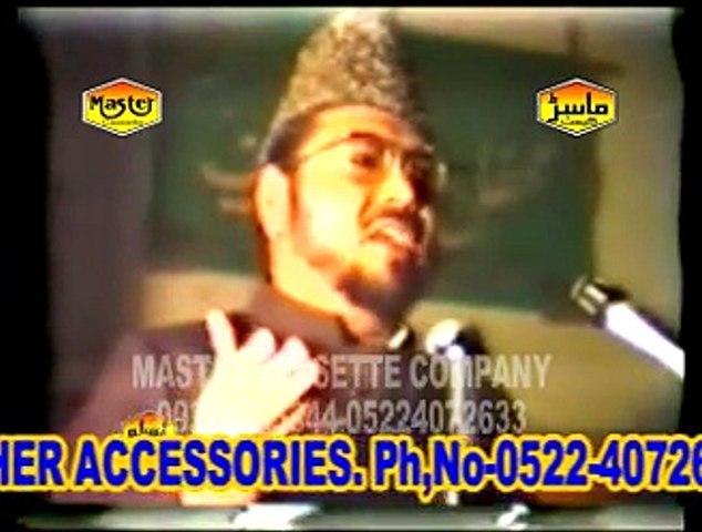 Latest Batan Video - Meraj Un Nabi || Abdul Waheed Rabbani