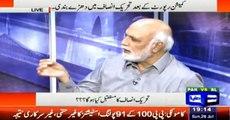 Sheikh Rasheed Nawaz Sharif, Musharraf aur Chaudhry Brothers kay Baaray Main Kia Kehta tha- Haroon Rasheed
