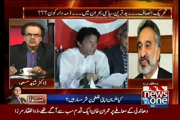 Live With Dr Shahid Masood - 27th July 2015