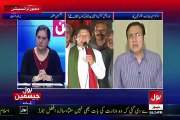 Why Judicial Commission Gave Result against Imran Khan and PTI ?? Moeed Pirzada Reveals