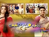 Moondru Mudichu 27-07-2015 Polimartv Serial   Watch Polimar Tv Moondru Mudichu Serial July 27, 2015