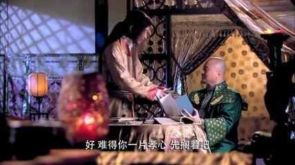 仙俠劍 第31集 Xian Xia Sword Ep31