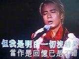 Alan Tam & Hacken Lee Live In Concert 2003 Pt.4