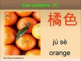 Les couleurs en chinois N°1 - Cours de chinois