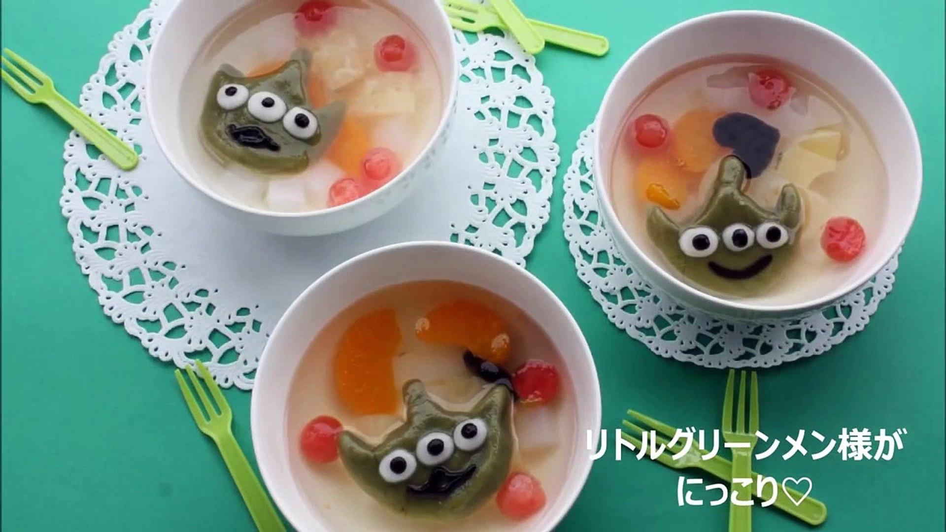 How To Make Toystory Little Green Men Shiratama リトルグリーンメン