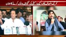 A Real Leader - Imran Khan Praising NAB On Arresting PTI Minister Zia Ullah Afridi in KPK