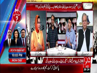 Hum Dekhain Gaay 29-07-2015 - 92 News HD