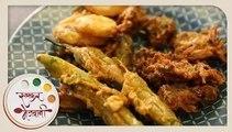 Crispy Bhaji / Pakora - Recipe by Archana - Kanda, Batata - Quick Veg Starter / Snack in Marathi