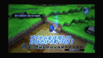 Premier gameplay de Dragon Quest Builders