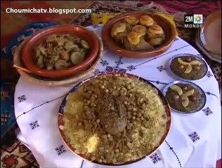 Choumicha - Chhiwat Bladi Recettes Ain Chifa