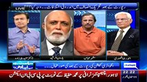 Why Judicial Commission Didn't Gave Result in Favor of PTI ?? Haroon Rasheed Reveals