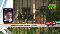 Yakub Memon's plea: case referred to larger bench - Special Edition 28-07-15