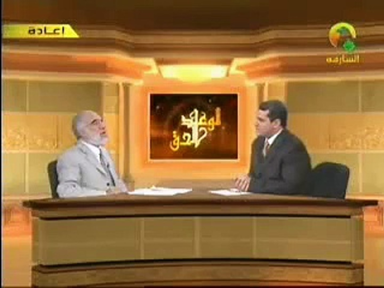 عمر عبد الكافي مرض الموت-2