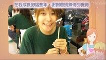 【愛的回憶】-YouVivid婚禮MV, 成長MV, 感恩MV