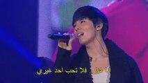 No Min Woo - Trap l Sub Arabic l مترجمة عربي