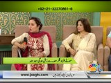 Dr Humara Naz Herbalist Live on Jaag Tv ( sugar Awareness & Fat Awareness program ) Gluco Heal (sugar) & Fat Smasher (Fat) 28-July-2015 PART 1