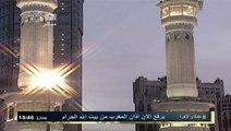 اجمل اذان للشيخ علي احمد ملا HD Sheikh Ali Ahmed Mulla Azan 2012