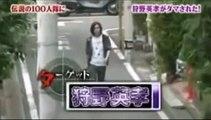 Japan Prank - Shower Cream Prank Funny Pranks
