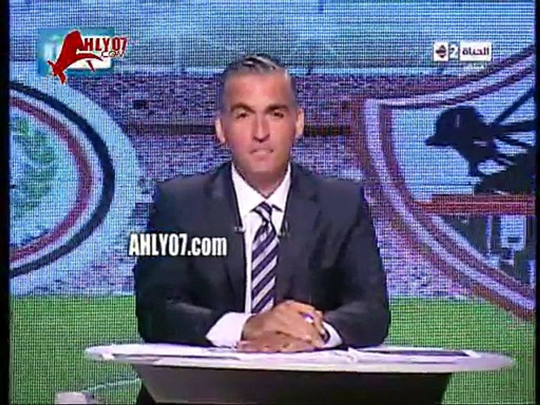 شاهد خناقة نارية بين مرتضى منصور وطارق يحيى على الهواء بسبب اغنية التالتة يمين