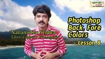 Master Photoshop Background, Foreground Colors   Telugu Photoshop Tutorial Lesson 8Computer Era Nall
