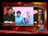 Imran Khan ko Siasat Chor Kar Cricket ki Coaching Karni Chaiye - Faisal Raza Abidi