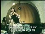 הווידאופדיה  עפרה חזה Ofra Haza