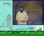 Allama Peer Shafaat Rasool Tafseeer e Quran para 6 part 2