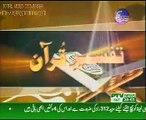 Allama Peer Shafaat Rasool Tafseeer e Quran para 7 part1