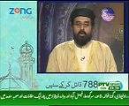 Allama Peer Shafaat Rasool Tafseeer e Quran para 8 part 3