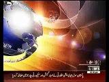 Waqtnews Headlines 03:00 PM 30 July 2015