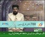 Allama Peer Shafaat Rasool Tafseeer e Quran para 9 part 2/3