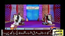Hum Sab Umeed Say Hain  – 28th July 2015 Best Episode Geo Tv