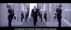 LE RAP PRO-POUTINE DU DUO AFRICAIN DE MOSCOU ! A.M.G.: GO HARD LIKE VLADIMIR PUTIN