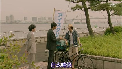 刑警7人 第3集 Keiji 7 nin Ep3